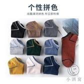 10雙 淺口隱形棉襪男潮流短襪薄款透氣防臭吸汗船襪【小酒窩服飾】