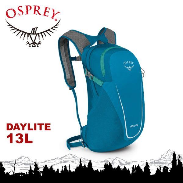 【OSPREY 美國 DAYLITE 13 輕量後背包】DAYLITE 攻頂包/登山包/登山/健行/雙肩背包