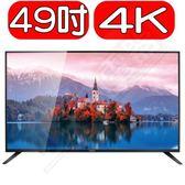 奇美【TL-50M300】50吋4K HDR聯網電視