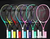 天龍碳素網球拍 單人初學者訓練套裝男女大學生雙人全專業QM   JSY時尚屋