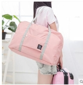 包袋子入院大容量旅行收納袋整理袋衣服打包袋防水超級爆品