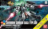鋼彈模型 HGBF 1/144 七槍型智天使 創鬥者 TYPE.GBF TOYeGO 玩具e哥