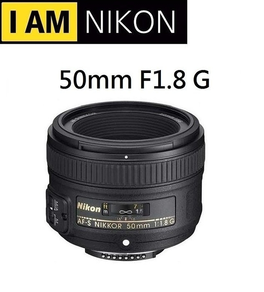 名揚數位 Nikon Ai AF-s 50mm F1.8G 50mm F1.8 G 平行輸入   (分12.24期)