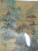 【書寶二手書T6/收藏_DW8】朵雲軒120周年慶典拍賣會_古典書畫專場_2020/9/24