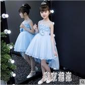 燕尾禮服裙 2019新款蓬蓬紗花童連身裙小女孩裙子兒童洋氣公主裙 LJ7542『東京潮流』