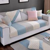 毛絨沙發墊冬季沙發套四季法蘭絨通用防滑現代簡約家用背靠巾布藝