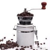 手動咖啡機玉白陶瓷體磨豆機咖啡豆研磨機手搖咖啡機小型手動磨粉機可水洗 【免運】