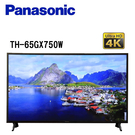 現貨Panasonic國際牌65吋4K智慧聯網電視 TH-65GX750W 送 國際牌RP-HF400B藍芽耳機