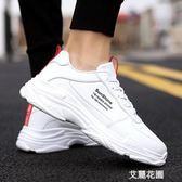 秋冬季ins超火的小白鞋男運動休閒跑步鞋白色皮面老爹鞋青春潮流『艾麗花園』