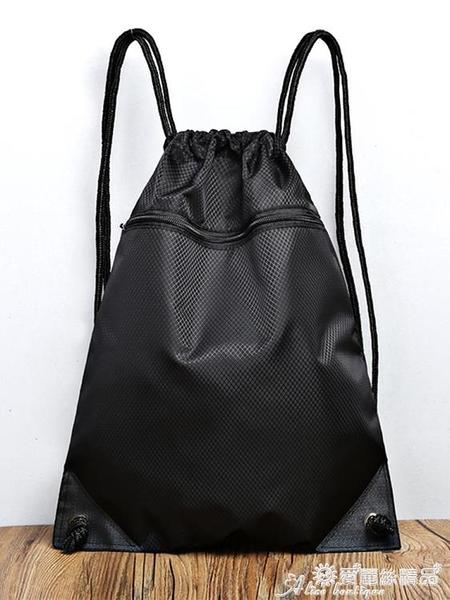 後背束口包 LOGO印字運動束口袋抽繩小布袋子男女防水後背包旅行戶外背包 愛麗絲