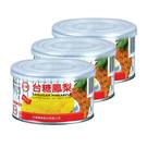 【台糖優食】小鳳梨罐頭 x 3罐 (227g/罐) ~添加蜂蜜+冰糖 風味絕佳