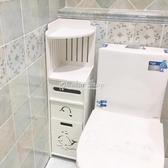 衛生間置物架馬桶置物柜收納柜落地免打孔浴室角架廁所坐便器邊柜 快速出貨 YYP