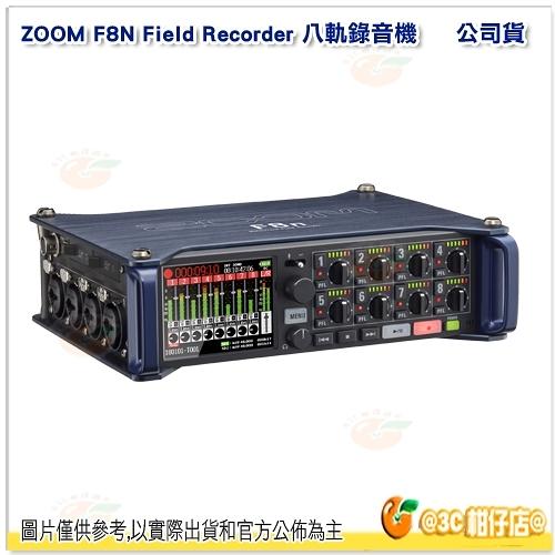@3C 柑仔店@ ZOOM F8N Field Recorder 八軌錄音機 公司貨 多軌 輸入 雙SD卡