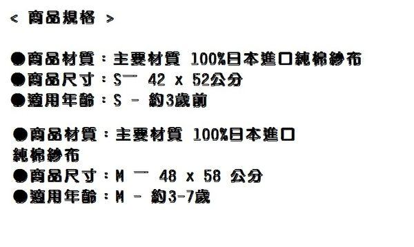 *美馨兒*奇哥- PUP輕透六層空氣紗防踢背心-海洋- S (藍) 962元