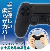 【PS4週邊 可刷卡】☆ PS4 手把專用 高品質 控制器 搖桿 矽膠保護套 果凍套 ☆【台中星光電玩】