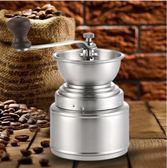磨豆機 不鏽鋼磨豆機 咖啡豆磨 手搖黑胡椒研磨器 手磨胡椒粒 可水洗手動 莎拉嘿幼