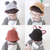 1 2歲嬰兒寶寶帽子太陽薄款兒童遮陽防曬男童女童潮漁夫帽【全館免運】