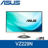 【免運費】ASUS 華碩 VZ229N 22型 不閃屏低藍光顯示器 / DVI-D / IPS面板