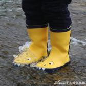 小恐龍兒童雨鞋男童防滑寶寶雨靴女春夏套鞋幼童膠鞋幼兒園防水鞋艾美時尚衣櫥