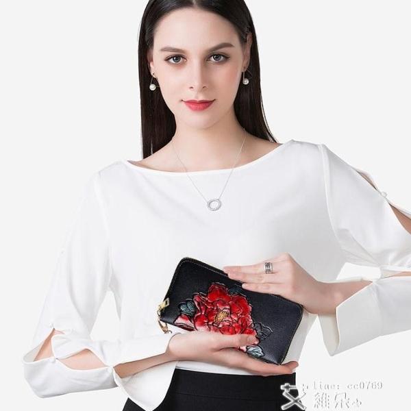 長皮夾 錢包女長款真牛皮女士拉鏈錢夾民族風多功能女手拿包皮夾潮 交換禮物