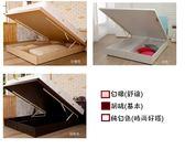 【MK億騰傢俱】寶可萌5尺六分板氣壓式掀床(3色可選)