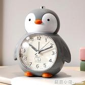 可愛企鵝臥室語音卡通鬧鐘會說話兒童專用小學生用懶蟲起床小鬧錶