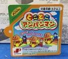 【震撼精品百貨】麵包超人_Anpanman~發條玩具*18088