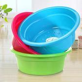 塑料盆成人洗衣盆大號加厚大盆子家用特大號衛生間洗臉盆塑料家用   初見居家