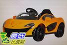 [COSCO代購] W121311 Mclaren P1 電動童車