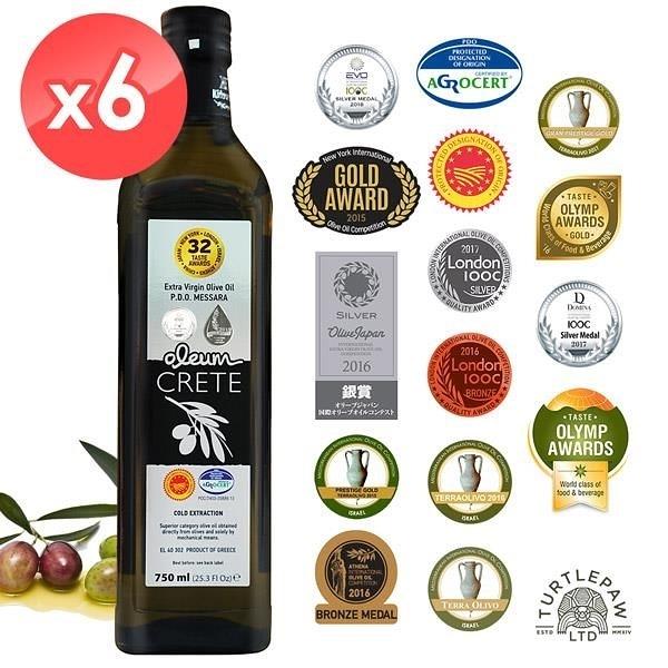 【南紡購物中心】【Oleum Crete】奧莉恩頂級初榨橄欖油6瓶組(750ml*6瓶)