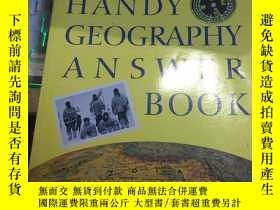 二手書博民逛書店he罕見Handy Geography Answer Book