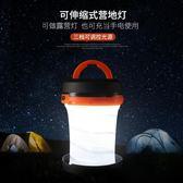 露營燈  戶外家用led應急燈馬燈野營燈露營燈帳篷燈多功能手電筒-交換禮物