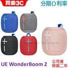 Logitech UE Wonder BOOM 2 藍芽喇叭 【二代】,世貨代理公司貨 羅技