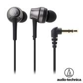 【公司貨-非平輸】鐵三角 ATH-CKR50 耳塞式耳機 (鋼鐵黑)
