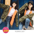 BOBO小中大尺碼【868】鋪棉連帽飛行夾克外套 共2色 現貨