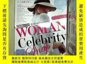 二手書博民逛書店Woman罕見celebrity Vol.5Y203004