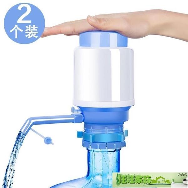 桶裝水抽水器手壓式純凈水桶出水壓水器大桶飲水機家用礦泉水吸水 汪汪家飾 免運