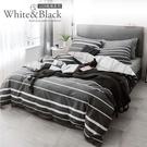 Artis - 100%純棉-黑白E系列-【合版A】單人床包/枕套二件組