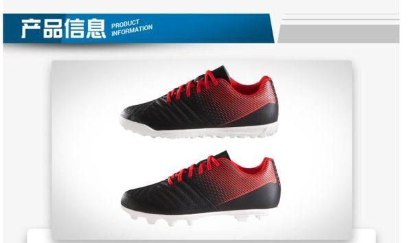 迪卡儂 兒童足球鞋男童碎釘TF 短釘青少年訓練小學生運動鞋KIPSTA 森活雜貨
