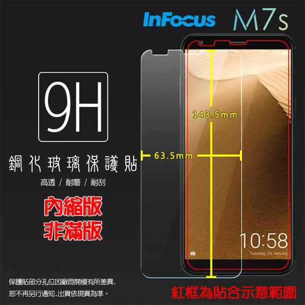 ☆鴻海 InFocus A3 IF9007/M7s IF9031 鋼化玻璃保護貼/高透保護貼/9H/鋼貼/鋼化貼/玻璃膜/耐磨