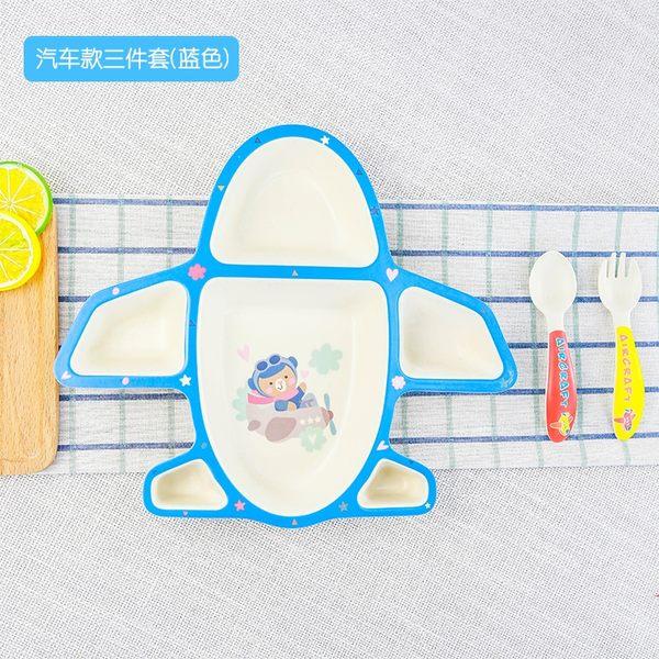 全館83折 竹纖維兒童餐具套裝可愛卡通創意分格餐盤防燙便攜防摔寶寶輔食碗