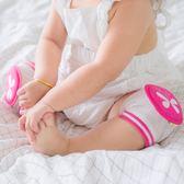 透氣防摔防滑學步嬰兒護腿小孩調節卡通護肘