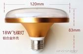 【免運】led植物生長燈泡220v大棚補光led全光譜多肉110v花卉盆栽燈