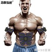 懶人練腹肌神器健身器材家用懶人運動腹肌訓練器收腹懶人腹肌貼片【帝一3C旗艦】