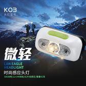 嵐鷹感應頭燈強光可充電超亮頭戴式釣魚夜釣礦燈新發明省電千倍    電購3C