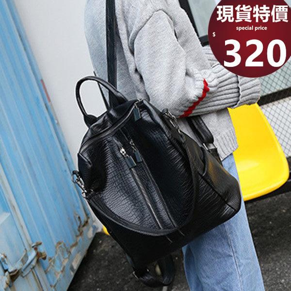 兩用包 新款復古軟皮雙拉鍊後背包/側背包 -8894平行線-寶來小舖Bolai-現貨販售