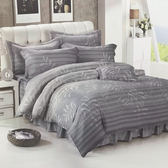 Galatea  葉香迷情-天絲雙人加大舖棉兩用被套床包四件組