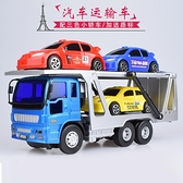 轎運車貨車雙層運輸拖車大卡車兒童慣性工程車模型玩具男-享家