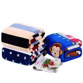 夏季毯子珊瑚法蘭絨小毛毯加厚床單單人薄款空調午睡毛巾夏涼被子【博雅生活館】