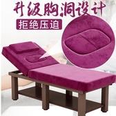 美容床美容院專用帶胸洞家用推拿床按摩床美睫折疊便攜式 居樂坊YYJ
